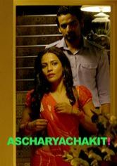 Ascharya Chak It!: Amor de madrugada