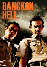 Bangkok HELL: THE PRISONERS - NOR CHOR